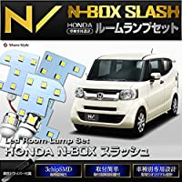 【シェアスタイル】NBOX スラッシュ slash ルームランプ JF1/JF2 LEDルームランプ LEDライト 室内灯 N-BOXスラッシュ