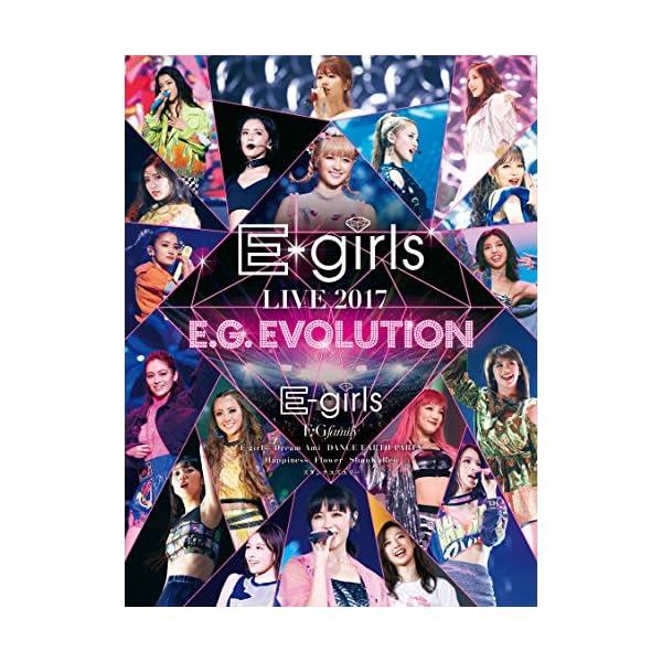 【早期購入特典あり】E-girls LIVE 2...の商品画像