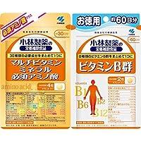【セット買い】小林製薬の栄養補助食品 マルチビタミン ミネラル 必須アミノ酸 約30日分 120粒 & ビタミンB群 お徳用 約60日分 120粒