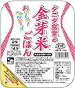 パックごはん「タニタ食堂の金芽米ごはん」160g 24食セット【3食セット×8】【送料込】