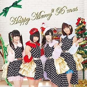 Happy Merry2 X'mas(通常盤 type B)