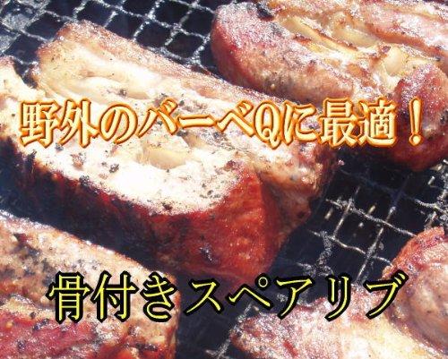 骨まわりのお肉は美味しいんです!BBQに最適!豚スペアリブ/スペアリブ/450g以上<冷凍>