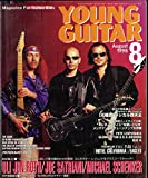 YOUNG GUITAR (ヤング・ギター) 1998年 8月号