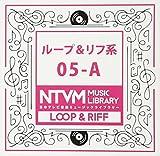 日本テレビ音楽 ミュージックライブラリー~ループ&リフ系05-A