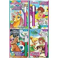 マジカルキャラクター マジックペン ペインティング アクティビティブック 女の子用 ジッパー付きバッグ付き 含まれるもの:ユニコーン、フェアリー、ディズニープリンセスが魅力のStable & Disney Fairies Pixie Hollow ぬり絵本。