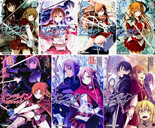 ソードアート・オンライン プログレッシブ コミック1-7巻セット (電撃コミックスNEXT)