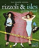 リゾーリ&アイルズ<フォース・シーズン> 後半セット[DVD]