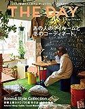 THE DAY (ザデイ) winter 2016年 1月号 [雑誌]