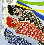 丸全 綿風呂敷 鯉のぼり ミズイロ 60750925