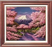 木村由記夫 『忍野富士に桜』 油絵 F10(10号)