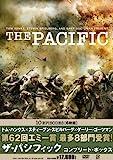 ザ・パシフィック コンプリート・ボックス[DVD]