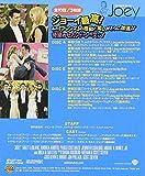 ジョーイ 2ndシーズン 後半セット (13~22話・3枚組) [DVD] 画像