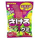 味覚糖 さけるグミ ピタヤ&シークヮーサー 7枚×10袋
