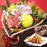 正月飾り 生花 和風アレンジメント 花束と和菓子セット