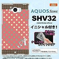 SHV32 スマホケース AQUOS SERIE カバー アクオス セリエ ソフトケース イニシャル ドット・水玉 赤×ミント nk-shv32-tp1644ini M