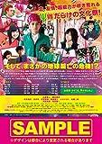斉木楠雄のΨ難 [DVD] 画像