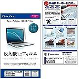 メディアカバーマーケット NEC LaVie Hybrid ZERO HZ750/BAB PC-HZ750BAB [13.3インチ(2560x1440)]機種用 【シリコンキーボードカバー ..