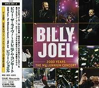 Millenium Concert by Billy Joel (2008-01-13)
