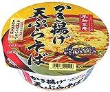 手緒里庵 かき揚げ天ぷらそば 116g ×12食