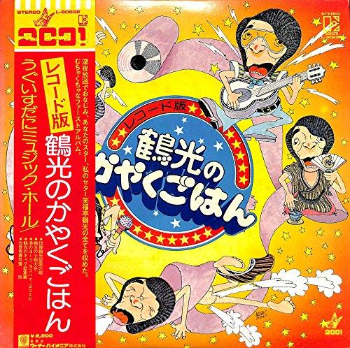 【想 -new love new world-/福山雅治】歌詞の意味は?「REGZA」CM曲!の画像