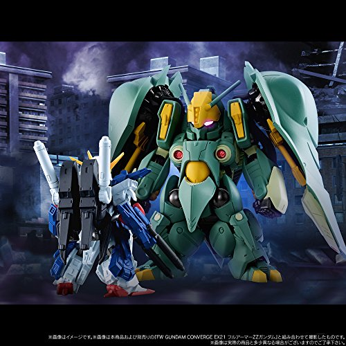 FW GUNDAM CONVERGE EX20 クィン・マンサ 1個入り 食玩・ガム (機動戦士ガンダム)