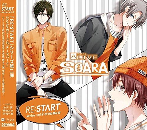 ALIVE SOARA 「RE:START」 シリーズ2