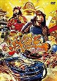 戦闘車 シーズン1[DVD]