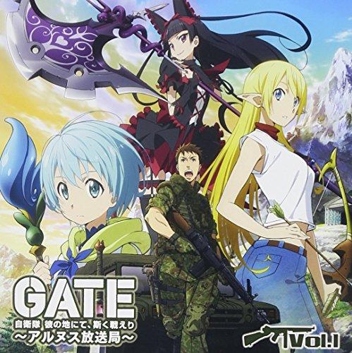 ラジオCD「GATE 自衛隊 彼の地にて、斯く戦えり~アルヌス放送局~」Vol.1