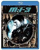 M:i:III[AmazonDVDコレクション] [Blu-ray]