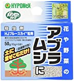 ハイポネックス ガーデンセーファー HJブルースカイ 粒剤 50g 【アブラムシに】
