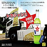 【SPASHAN】 トラシャン 500㎖ トラック専用 ガラス コーティング 疎水性