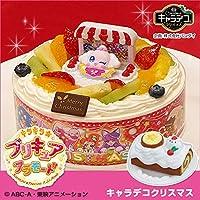 卵不使用ケーキ キャラデコクリスマス キラキラ☆プリキュアアラモード 5号 15cm 生クリームショートケーキ (お届け希望日:12月17日)