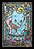 266ピース ジグソーパズル ダンボ ステンドグラス ぎゅっとシリーズ 【ステンドアート】 (18.2x25.7cm)