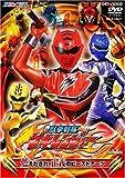 獣拳戦隊ゲキレンジャー VOL.1 燃えたぎれ!正義のビーストアーツ[DVD]