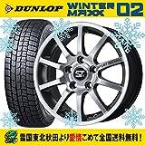 15インチ VW UP!用 スタッドレス 185/55R15 ダンロップ ウインターマックス WM02 モノ10ヴィジョンEU2 タイヤホイール4本セット 輸入車