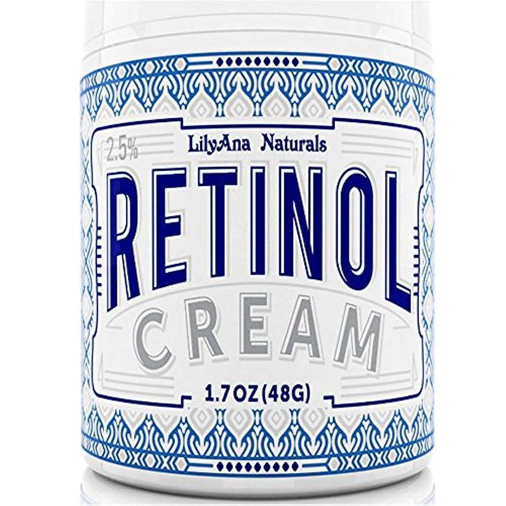 真面目な影響力のあるやめるレチノールクリームモイスチャライザー 48グラム (1.7oz) リリーアナ ナチュラル
