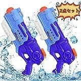 GrowthPic 水鉄砲 超強力飛距離 お風呂 アップグレードバージョンの強力水鉄砲1000cc大容量で遠くまで飛ばせる、夏の海辺やプールのおもちゃ2 PCS親子セット 水遊び おもちゃ