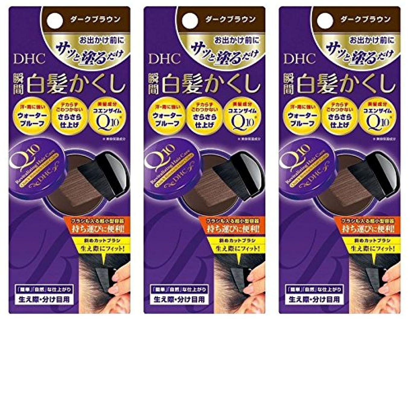 規則性輝度セーター【まとめ買い】DHC Q10クイック白髪かくし(SS) ダークブラウン × 3個