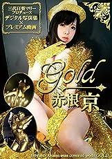 赤根 京 Gold(AKN-002)