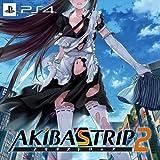 AKIBA'S TRIP2 (初回同梱特典「キャラバリエーションセット」ダウンロードコード 同梱)