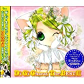Di Gi Charat The BEST PARTII(通常版)