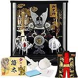 五月人形 兜ケース飾り 兜飾り 藤翁作 光武 オルゴール付 h315-fn-165-711