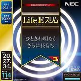 NEC 丸形スリム蛍光灯(FHC) LifeEスリム 114W 20形+27形+34形パック品 昼光色 FHC114ED-LE