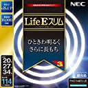 NEC 丸形スリム蛍光灯(FHC) LifeEスリム 114W 20形 27形 34形パック品 昼光色 FHC114ED-LE