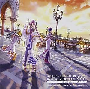 ARIA The ORIGINATION ORIGINAL SOUND TRACK tre