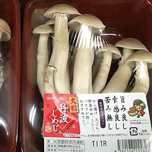 京都府産 丹波しめじ 1パック(約100g)