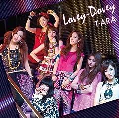 T-ARA「Lovey-Dovey (Japanese ver.)」のジャケット画像