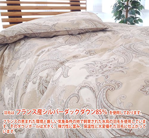 西川リビング シングルサイズ 羽毛掛け布団(日本製) フランス産ダックダウン85% 1.2kg