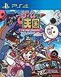 ゲーム天国 CruisinMix 通常版 (【永久同梱】OVAが収録された復刻DVD・「クラリス」がプレイアブルキャラとして使用可能になるプロダクトコード &【Amazon.co.jp限定特典】ドット絵風特製ミニストラップ 同梱)