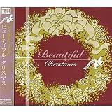 ビューティフル クリスマス TRUE-9004